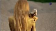 Магда- Жълтата клюка