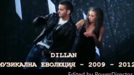 Dillan - Музикална еволюция - 2009-2012