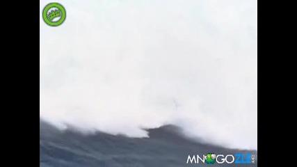 Чудовищна вълна!!