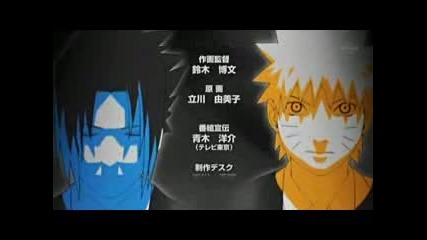 Naruto Shippuuden Ending 5
