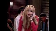 Hannah Montana Епизод 7 Бг Аудио Хана Монтана