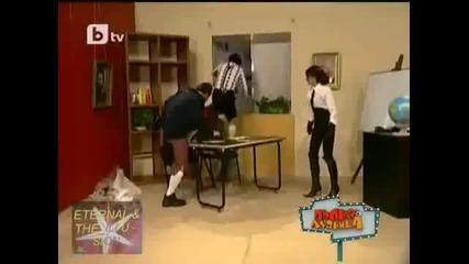 Смях! Най лудата учителка - Пълна лудница (27.03. 2010)