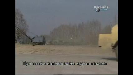 Discovery - Superstructures - Antonov 225 - Ан - 225 бг суб (3/4)