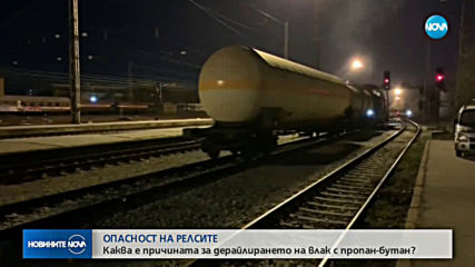 Вдигат дерайлиралия влак в Пловдив (ВИДЕО)
