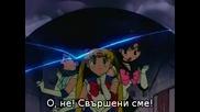 Sailor Moon - Епизод 33 Bg Sub
