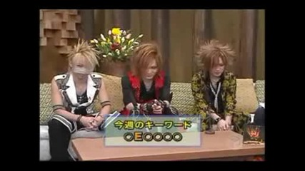 M - On The Gazette [090208] Part 2 Subbed.avi