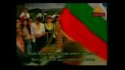 Песен За България - Сите Българи Заедно