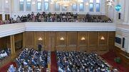 Първо заседание на две временни комисии в парламента