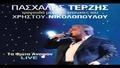 Пасхалис Терзис - Албум 2015
