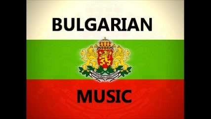 Bulgarian Music