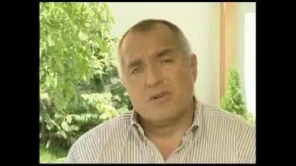 Пародия на Бойко Борисов пее 100 % Луд смяххххх направена от мен By oplo vbox7.com