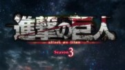 [ Bg Sub ] Attack on Titan / Shingeki no Kyojin | Season 3 Episode 5 ( S3 05 )