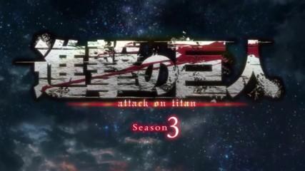 [ Bg Sub ] Attack on Titan / Shingeki no Kyojin | Season 3 Episode 5 ( S3 05 )