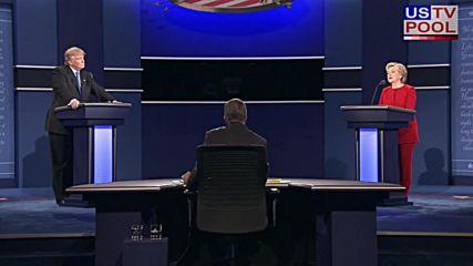 Дебатът между Доналд Тръмп и Хилари Клинтън