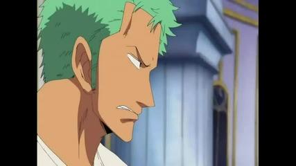 Смехът на Перона (one Piece )