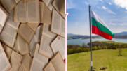 Днес е голям български празник! Кого почитаме и защо