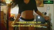 Bg Превод ( Remix) Xaris Kostopoulos - Proto thema