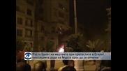 Расте броят на жертвите при протестите в Египет