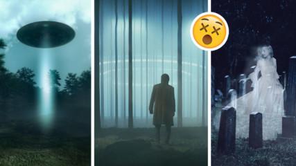 Три паранормални явления, които всеки от нас е виждал! Дори и да не знае...