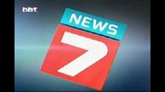 News 7 - intero