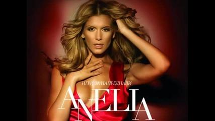 N E W .. Анелия 2011 - Избери цвета (cd Rip)