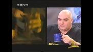 Сравняват Фънки със Шрек - ама наистина адски си приличат!:)) - Господари на Ефира - 01.04.08 HQ