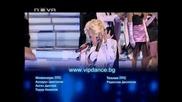 Камелия - Оставяш Петна (vip dance)