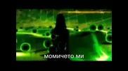 Гръцко [превод] ~ Моето момиче ~ Христос Антониадис