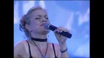Iskra Radeva - Pismo do mama (2005)