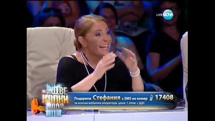 Стефания Колева като Ицо Хазарта - Като две капки вода (09.06.2014 г) Финал
