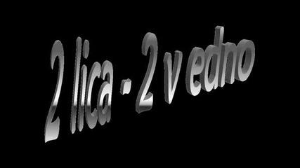 2 Lica - 2 V Edno