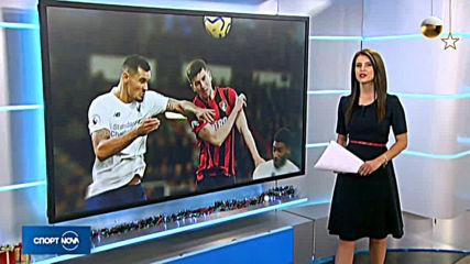 Спортни новини (07.12.2019 - централна емисия)