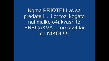 Ivanis & Mandi - Nqma Priqteli