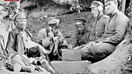 """на ножъ"" - Одрин 1913 г. - Телевизия Алфа"