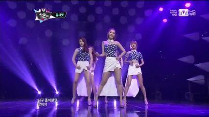 (hd) Dal Shabet - Be Ambitious ~ M Countdown (11.07.2013)