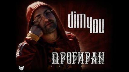 Dim4ou - Drogiran (instrumental)