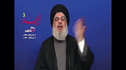 Lebanon: Hezbollah leader leaving 'all doors open' to new government