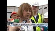 Заводът за преработка на отпадъците край София се очаква да бъде завършен до края на лятото