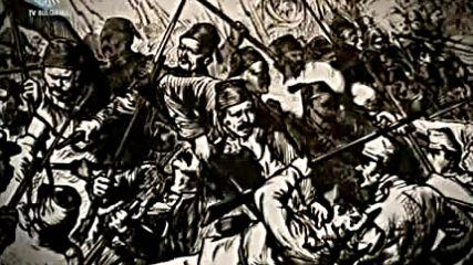 4 4 Руско-турската война_russian-turkish war 1877-1878 2 o