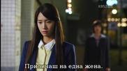 Love Rain E02 3/3