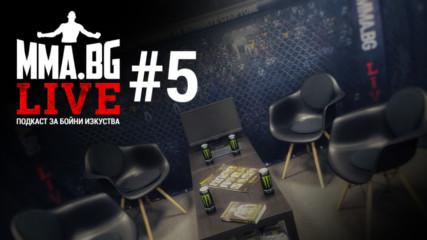 MMA.BG Live #5 - Конър Макгрегър, Кубрат Пулев,