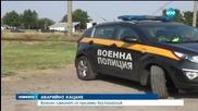 Военен самолет кацна без колесник на летище Граф Игнатиево
