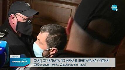 Постоянен арест за стрелеца от фризьорския салон