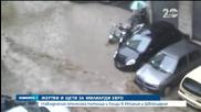 Броят на жертвите заради наводненията в Италия расте - Новините на Нова