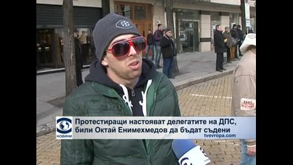 Рехав протест с искане за съд на побойниците на Октай Енимехмедов
