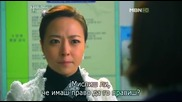 [easternspirit] Купува ли се любовта (2012) E04-2
