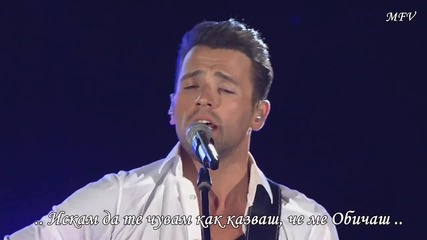   Превод   Nikos Vertis - Thelo na me nioseis - live