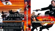 Транспортер 2 (синхронен екип, телевизионен дублаж - 23.01.2011 г.) (запис)