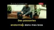 Караоке - Et Si Tu N`Existais Pas