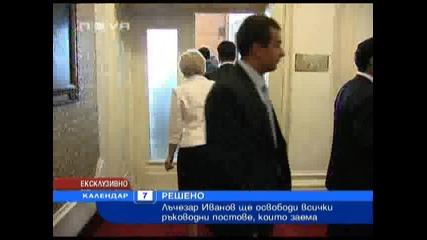 Всички гледни точки по скандала - Митничари - Парламент -